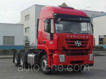 SAIC Hongyan CQ4255HTDG334U dangerous goods transport tractor unit
