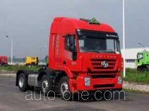 红岩牌CQ4256HTVG273U型危险品运输半挂牵引车