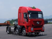 SAIC Hongyan CQ4256HXDG273U dangerous goods transport tractor unit