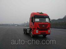 SAIC Hongyan CQ4256HXDG334U dangerous goods transport tractor unit