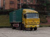 SAIC Hongyan CQ5203XXYSKG553 box van truck