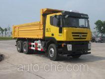 红岩牌CQ5255ZLJHMVG384L型自卸式垃圾车
