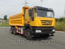 红岩牌CQ5255ZLJHMVG384S型自卸式垃圾车