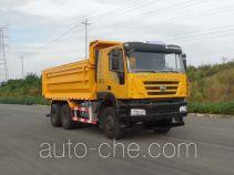 SAIC Hongyan CQ5255ZLJHTDG404L dump garbage truck