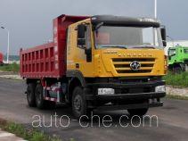 SAIC Hongyan CQ5256ZLJHMDG384BS dump garbage truck