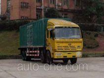 SAIC Hongyan CQ5313XXYSTG466 box van truck