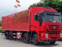 SAIC Hongyan CQ5315CCYHMG466 stake truck
