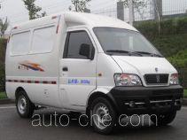 Ruichi CRC5020XXY-LBEV electric cargo van