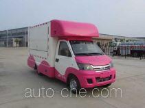 Chusheng CSC5020XSHSQ mobile shop
