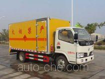 Chusheng CSC5041XQY4 explosives transport truck