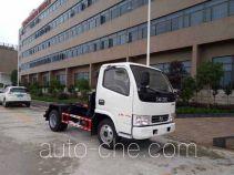 Chusheng CSC5041ZXX5 detachable body garbage truck