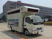 楚胜牌CSC5070XXC4型宣传车