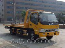 XGMA Chusheng CSC5084TQZJHP wrecker