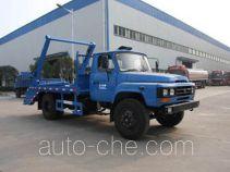 Chusheng CSC5101ZBS skip loader truck