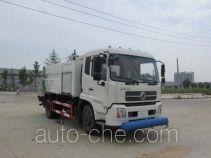 Chusheng CSC5120GQXD4 street sprinkler truck