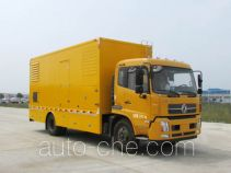 XGMA Chusheng CSC5120XDYDV power supply truck
