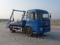 Chusheng CSC5120ZBSD4 skip loader truck