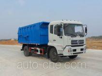 Chusheng CSC5120ZDJD4 docking garbage compactor truck