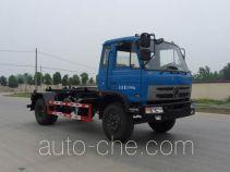 Chusheng CSC5128ZXXE detachable body garbage truck
