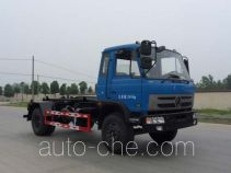Chusheng CSC5128ZXXE detachable body garbage truck