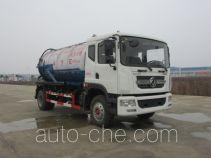 XGMA Chusheng CSC5160GXW4 sewage suction truck