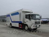 XGMA Chusheng CSC5160XDYD4 power supply truck