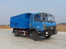 Chusheng CSC5160ZDJE4 docking garbage compactor truck