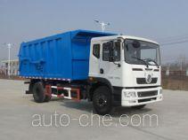 楚胜牌CSC5160ZDJEX5型压缩式对接垃圾车