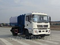Chusheng CSC5160ZZZES5 self-loading garbage truck