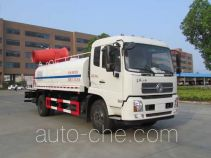 XGMA Chusheng CSC5161TDYD5 dust suppression truck