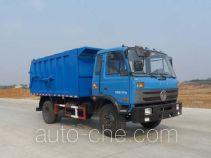 XGMA Chusheng CSC5161ZDJ4 docking garbage compactor truck