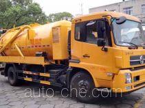 Chusheng CSC5181GXWD sewage suction truck