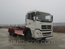 XGMA Chusheng CSC5250ZXXD13 detachable body garbage truck