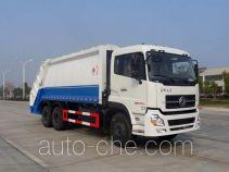 Chusheng CSC5250ZYSD11 garbage compactor truck