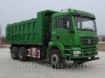 XGMA Chusheng CSC5256ZDJSX docking garbage compactor truck