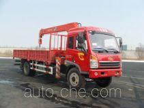 Shangjun CSJ5152JSQ4 truck mounted loader crane