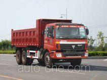 Longdi CSL3253B dump truck