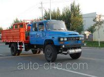 Longdi CSL5070TGYE pump truck