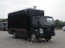 Huadong CSZ5101XZB equipment transport vehicle