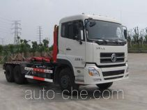 Huadong CSZ5250ZXX2 detachable body garbage truck