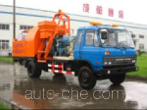 Tongtu CTT5130TLY pavement maintenance truck