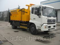 Tongtu CTT5160TLYRZ pavement maintenance truck