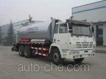 Tongtu CTT5250GLQ asphalt distributor truck
