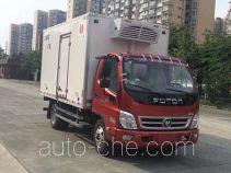 川牧牌CXJ5041XLC型冷藏车