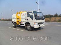 JAC Yangtian CXQ5070TCAHFC food waste truck