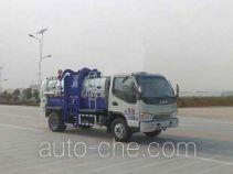 JAC Yangtian CXQ5070TCAHFC4 автомобиль для перевозки пищевых отходов