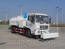 JAC Yangtian CXQ5160GQXDFL4 street sprinkler truck