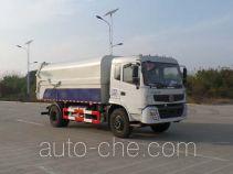 JAC Yangtian CXQ5160ZLJEQ5 dump garbage truck
