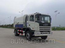 JAC Yangtian CXQ5161ZLJHFC4 dump garbage truck