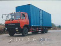 JAC Yangtian CXQ5220XXY box van truck
